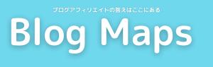 Blog Maps